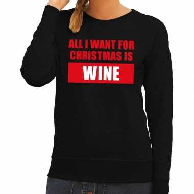 Goedkope foute kerstborrel trui zwart all i want is wine dames