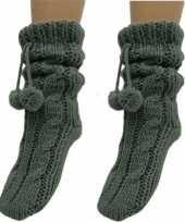 Goedkope 2 paar dames sokken voor in huis grijs