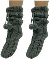 Goedkope 2x dames sokken voor in huis antraciet grijs