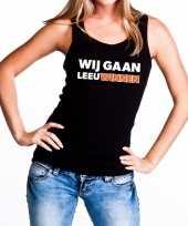 Goedkope ek wk supporter tanktop mouwloos shirt wij gaan leeuwinnen zwart voor dames