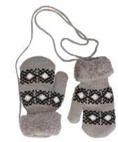Goedkope grijze gebreide handschoenen met noorse print voor peuters