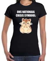 Goedkope ons nationaal crisis symbool hamster hamsteren coronavirus t-shirt zwart voor dames