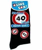 Goedkope ouwe sok sokken 40 jaar