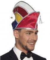 Goedkope prins carnaval muts gekleurd voor heren