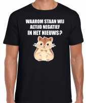 Goedkope waarom negatief in het nieuws hamsteren t-shirt zwart voor heren